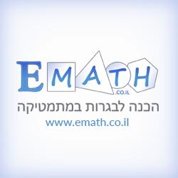 הסמל האישי שלמיכאל